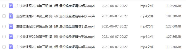 【姜灵海】归零启航主控微课程2020年第三期